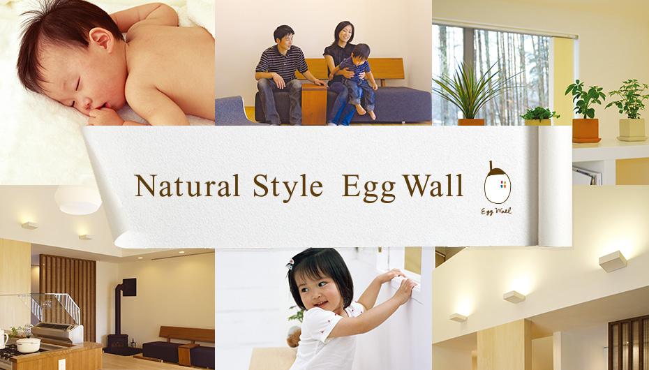 Natural Egg wall